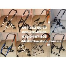 Рамы для детских колясок