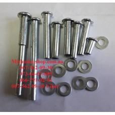 Комплект заклепок для замены механизма складывания рамы (8 штук) (29977)