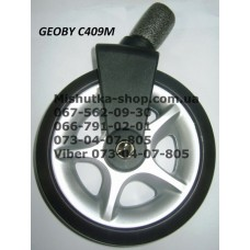 Колесо переднее к коляске Geoby С409М (17301)