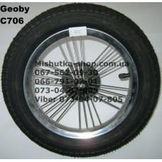 Колесо заднее Geoby C706 (57-203) 12 1/2*2 1/4 300mm (17317)