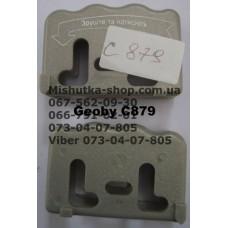 Кнопка (родительская) складывания коляски Geoby С879 (17326)