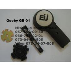 Узлы комплект (лев. + прав.) для перекидывания родительской ручки к коляске Geoby GB-01 (17346)