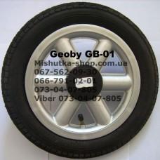 Колесо заднее к коляске Geoby GB-01 ((57-203) 12 1/2х2 1/4) (17348)