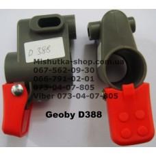 Осевой блок переднего колеса + фиксатор в сборе к коляске Geoby D388 (17354)