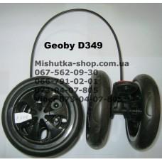 Колеса задние в сборе через трос (2 шт.) к коляске Geoby D349 (150*8) (17357)