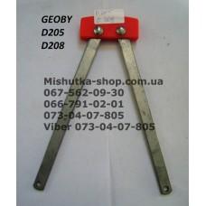 Фиксатор раздвижной родительских ручек (верхний) коляски Geoby D208/D205 (17376)
