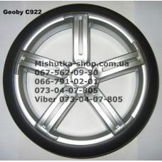 Колесо заднее к коляске Geoby C922 - металлик (215*8) (28051)