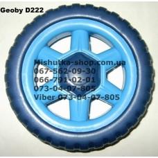 Акция. Колесо отдельно к коляске Geoby D222 (синий) (130*6mm) (28053)