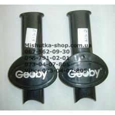 Узлы для перекидывания родительской ручки комплект (лев. + прав.) к коляске Geoby  С519 (28385)